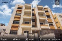 شقة للبيع في اليادودة _ خلف قاقعات الامازون _ مساحة 150 متر ( تشطيبات ديلوكس )