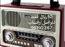 New Radio for sale