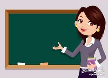 معلمة خصوصية على استعداد تدريس لغة عربية وانجليزية ورياضيات