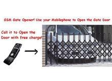 جهاز الاتصال لفتح البوابات الخارجية