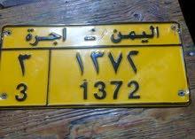 لوحة سيارة اجرة فاصل 3 مع الكرت السعر 40 الف