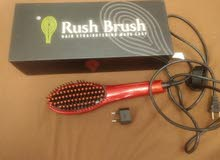 مكواة شعر RUSH BRUSH