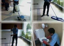شركة الامانه للنظافه العامه