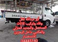 ابو عبدالله34445140