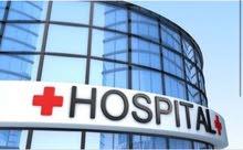 لرجال الاعمال والمستثمرين فرصه عظيم مستشفى للبيع