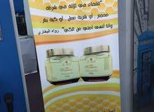 للبيع   عسل  طبيعى  100%