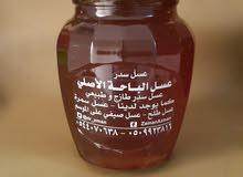 عسل الباحة الأصلي