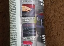 منتج أمريكي  لحماية السيارات من رمال الصحراء والطوز والبرد والعواصف