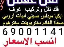 نقل عفش أبوعلي 69900159