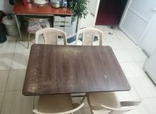 طاولة و كرسي