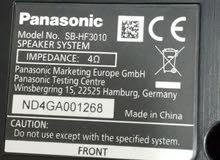 Panasonic Speaker 4 pic