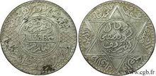 قطعة نقدية فضية قديمة