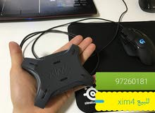 للبيع xim4 40kd