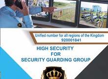 وظائف حراس أمن لشركة حراسات أمنية