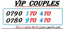 رقمين زين وامنية مميزين جدا COUPLES للبيع معا ب 75 د (جداد)