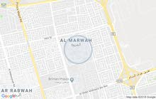 Best price 105 sqm apartment for sale in JeddahMarwah
