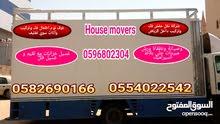 شركة نقل عفش فك وتركيب داخل وخارج الرياض