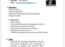 مهندس ميكانيكا . Engineer mechanical