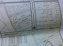 ارض تجاريه الجازر ..محافظة  الشرقيه
