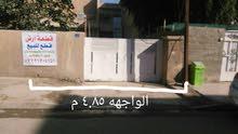 قطعة ارض قطع للبيع في بغداد البلديات حي 9 نيسان مساحة 146 متر مربع
