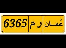 رقم رباعي مميز  6365