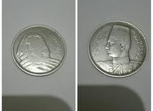 عملة ابو الهول وعملة الملك فاروق من الفضة عيار 730