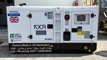 Generator for Sale - مولدات كهرباء بيركنز البيع