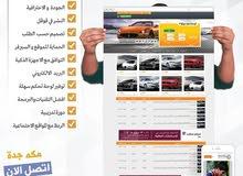تصميم مواقع إلكترونية وتطبيقات الجوال