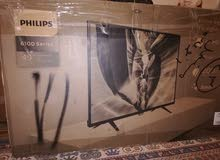 Philips TV screen