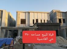 Brand new Villa for sale in Al RiyadhAl Qadisiyah