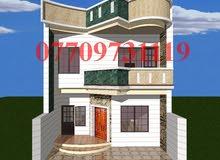 بناء - ترميم - تصميم 3D - استشارات هندسية.