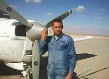 مهندس صيانة طائرات تخصص هيكل ومحركات