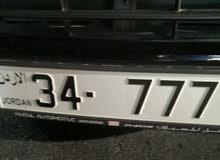رقم ثلاثي للبيع 777