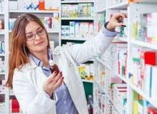 دكتورة صيدلانية أبحث عن عمل في المجال الطبي