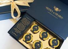 هدية عسل السدر الملكي اليمني