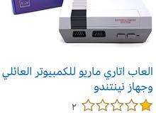 سيقه او اتاري جديد بكرتونه غير مستخدم وكاله فيه 260 لعبه متوفر الان في جدة