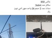 برج للبيع منصوب مكانه بصره السعر 12 رقم الهاتف   حديد ايراني 6 قطع  ه