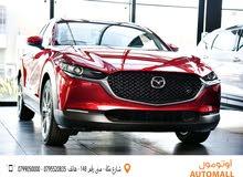 مازدا ميلد هايبر Mazda CX-30 MILD HYBRID 7G 2021