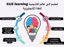 معهد Clic learning