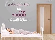 شركة YDOOR صناعة وتصدير للأبواب الخشبية من أكبر الشركات الأبواب الداخلية في تركي