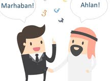 Arabic Conversation For Daily Use