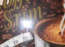 قهوه سريم للنحافه بريالين