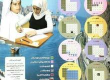 دروس دعم في الرياضيات
