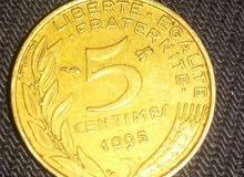 عملة نقدية 5centimes 1995