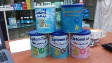 حليب اطفال علاجي للبيع باسعار منخفضه