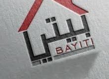 للبيع بيت في شارع فلسطين