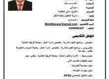سوداني، ماجستير إدارة الأعمال، أبحث عن وظيفة مناسبة