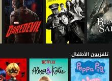 اشتراكات  Netflix ( نت فلكس )