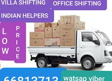 HALFLORRY SHIFTING SERVICE 66813713