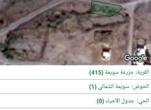سويمة الشمالي مساحة 871 م2 قرب البحر الميت.. جميع الخدمات